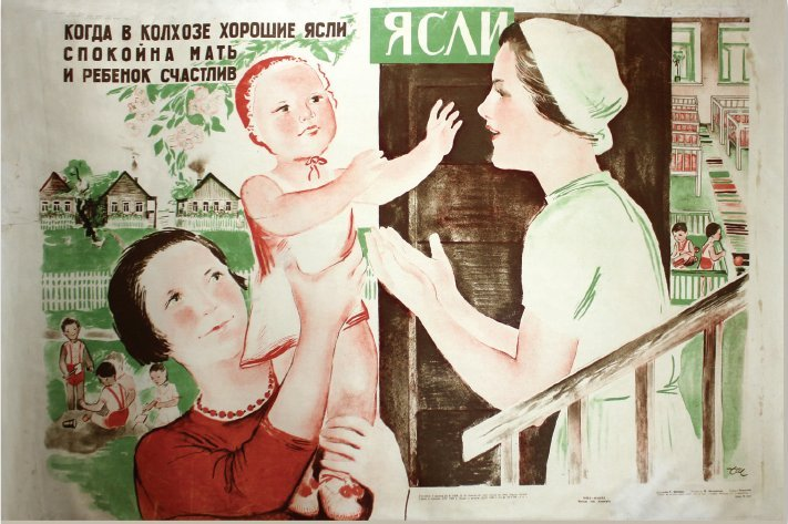 SHUBINA, G. MOTHER IS AT PEACE . . ., 1936