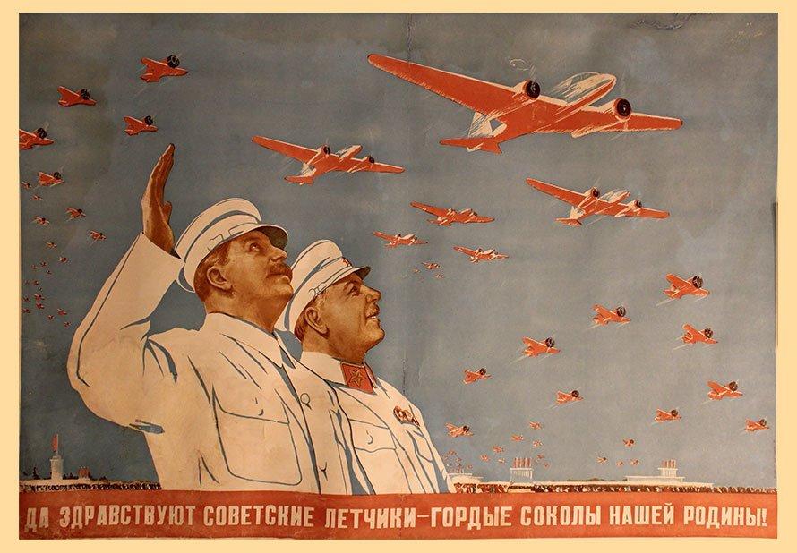 DENISOV, N. AND VATOLINA, N. THE SOVIET PILOT 1938