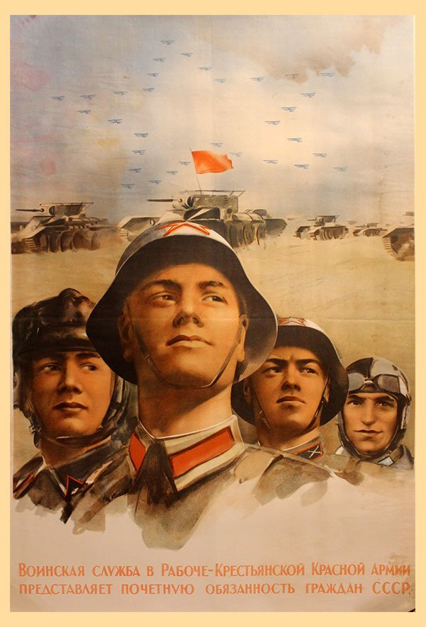 KLIMASHIN, V. MILITARY SERVICE IN THE RED ARMY, 1939