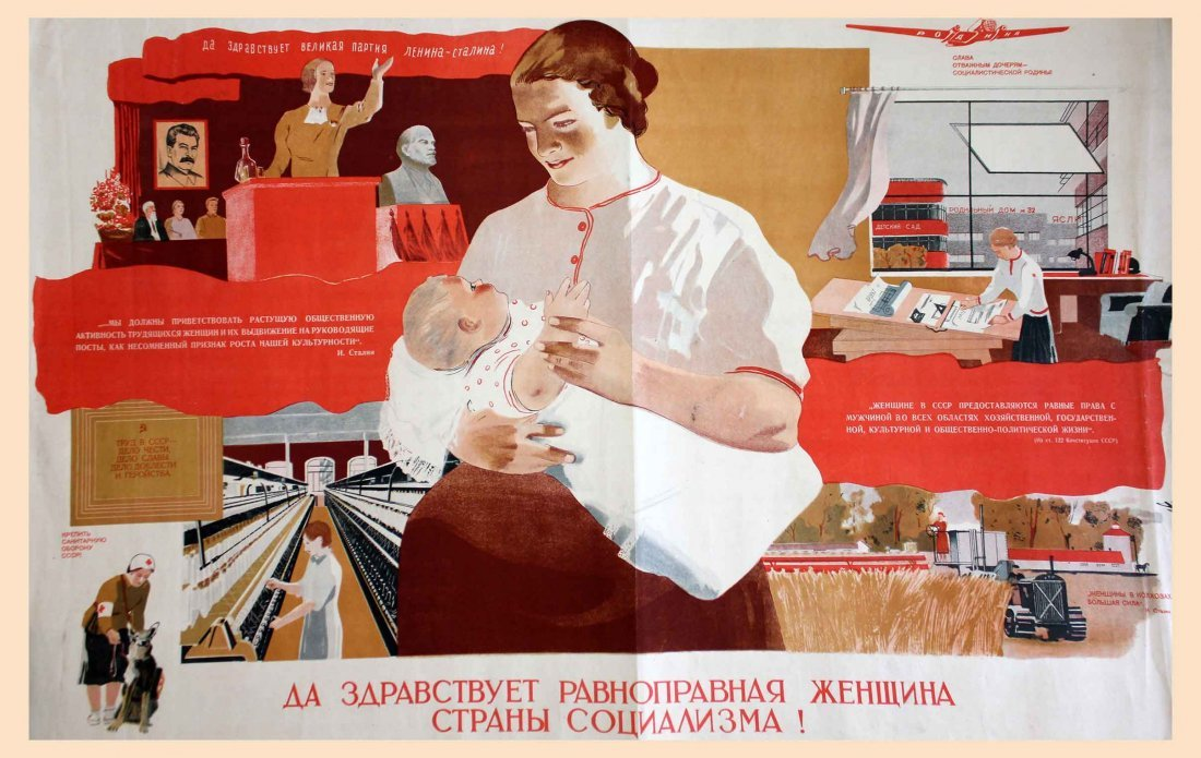KARACHENTSOV, P. LONG LIVE AN EQUAL WOMAN! 1939