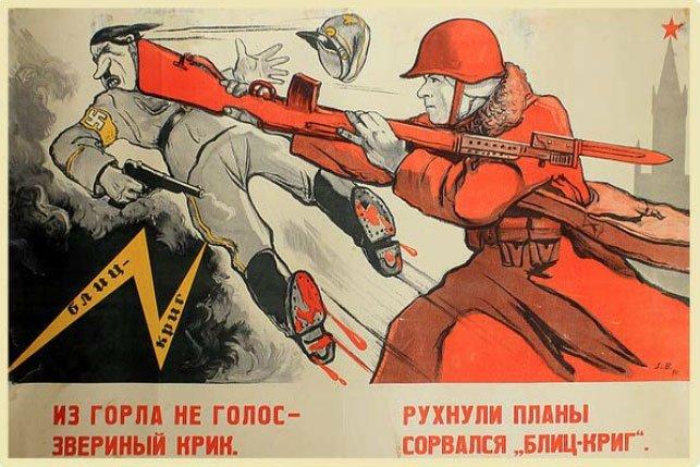 IVANOV, V., AND BUROVA, O. THE BLITZKRIEG, 1942