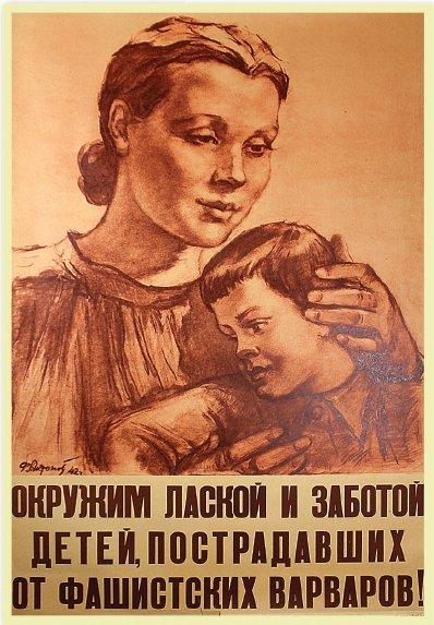 ANTONOV, F. WE WILL ENCIRCLE THE CHILDREN, 1942