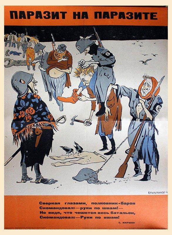 KUKRYNIKSY. PARASITE ON THE PARASITE! 1942