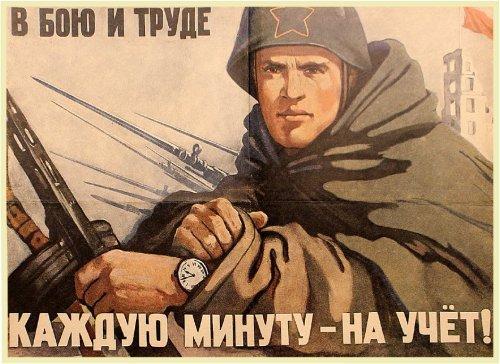 IVANOV, V. AND BUROVA, O. IN FIGHTING AND IN LABOR 1943