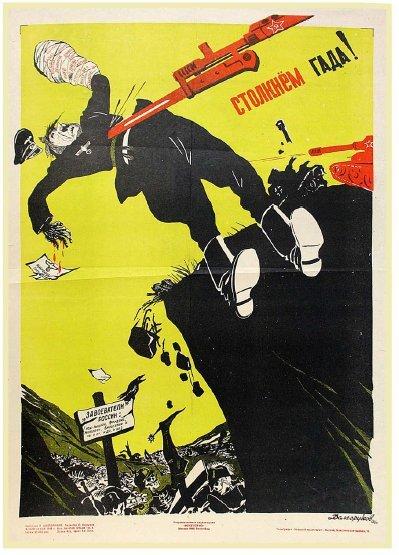DOLGORUKOV, N. LET'S PUSH THE BASTARD! 1944