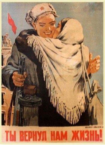 IVANOV, V. YOU BROUGHT US BACK TO LIFE!, 1944