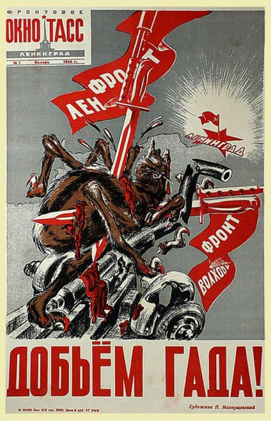MAGNUSHEVSKY, P. LET US FINISH THE SKUNK! 1944
