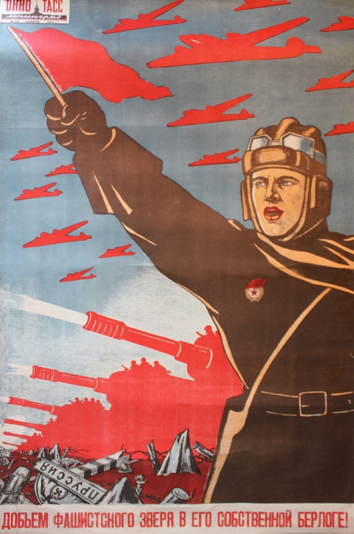 PANKRATOV, S. WE'LL GET THE FASCIST BEAST! 1944