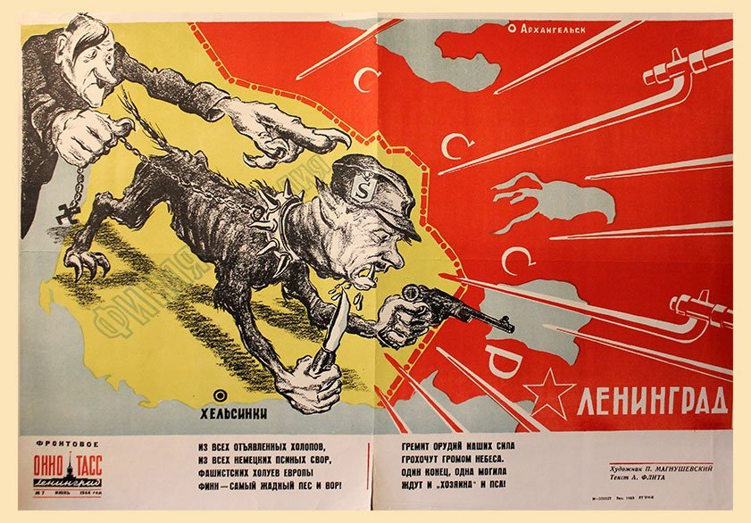 MAGNUSHEVSKY, P. FIN–THE MOST GREEDY DOG AND THIEF 1944