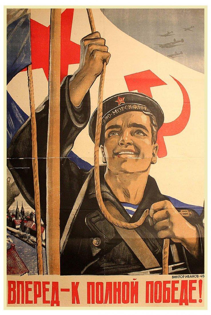 IVANOV, V. FORWARD, TOWARDS UNCONDITIONAL VICTORY! 1945