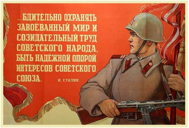 SOLOVIEV, M. VIGILANTLY GUARD THE HARD-WON PEACE…, 1949