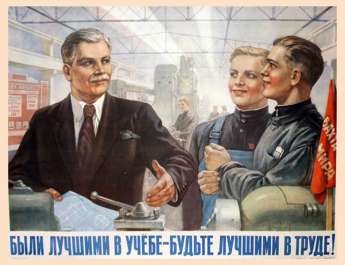 SOLOVIEV, M. BE THE BEST AT WORK! 1952