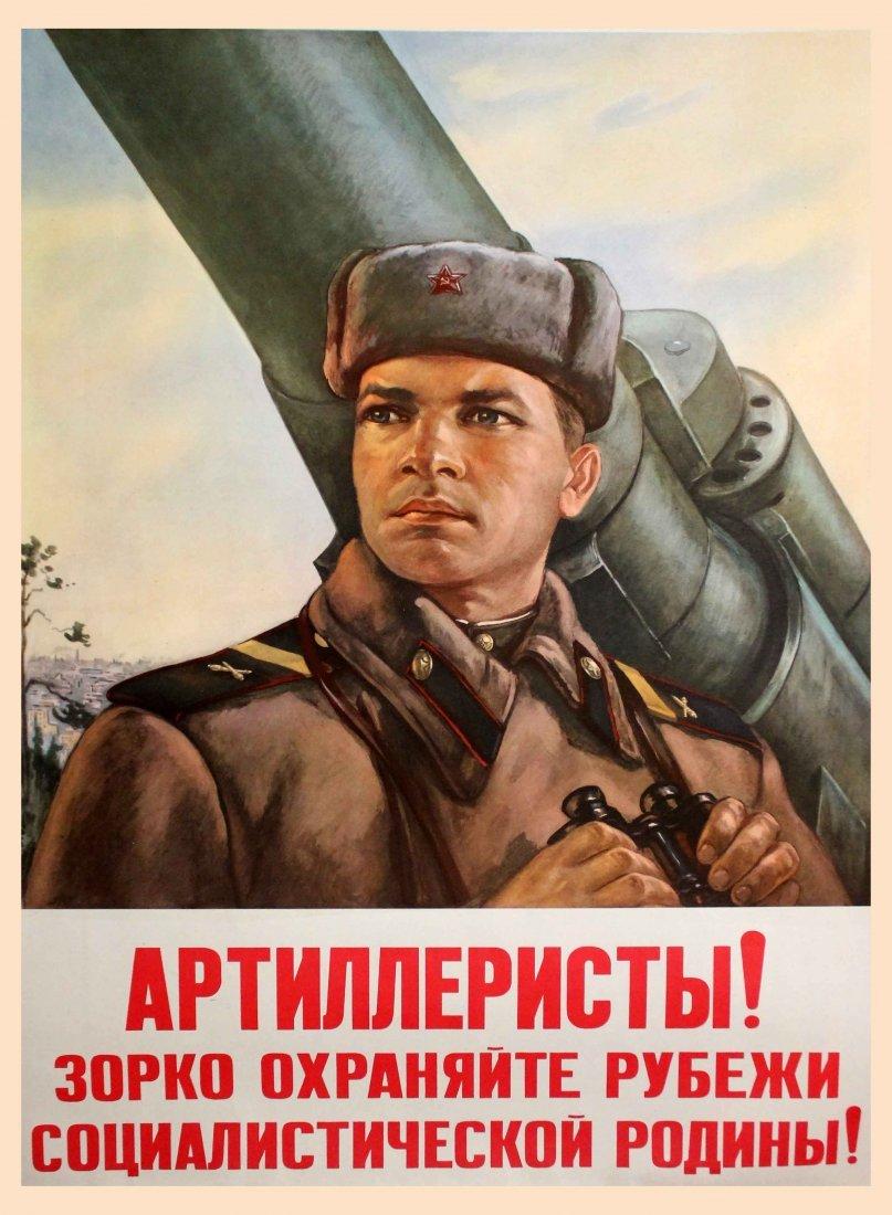 SOLOVIEV, M. ARTILLERISTY! 1954