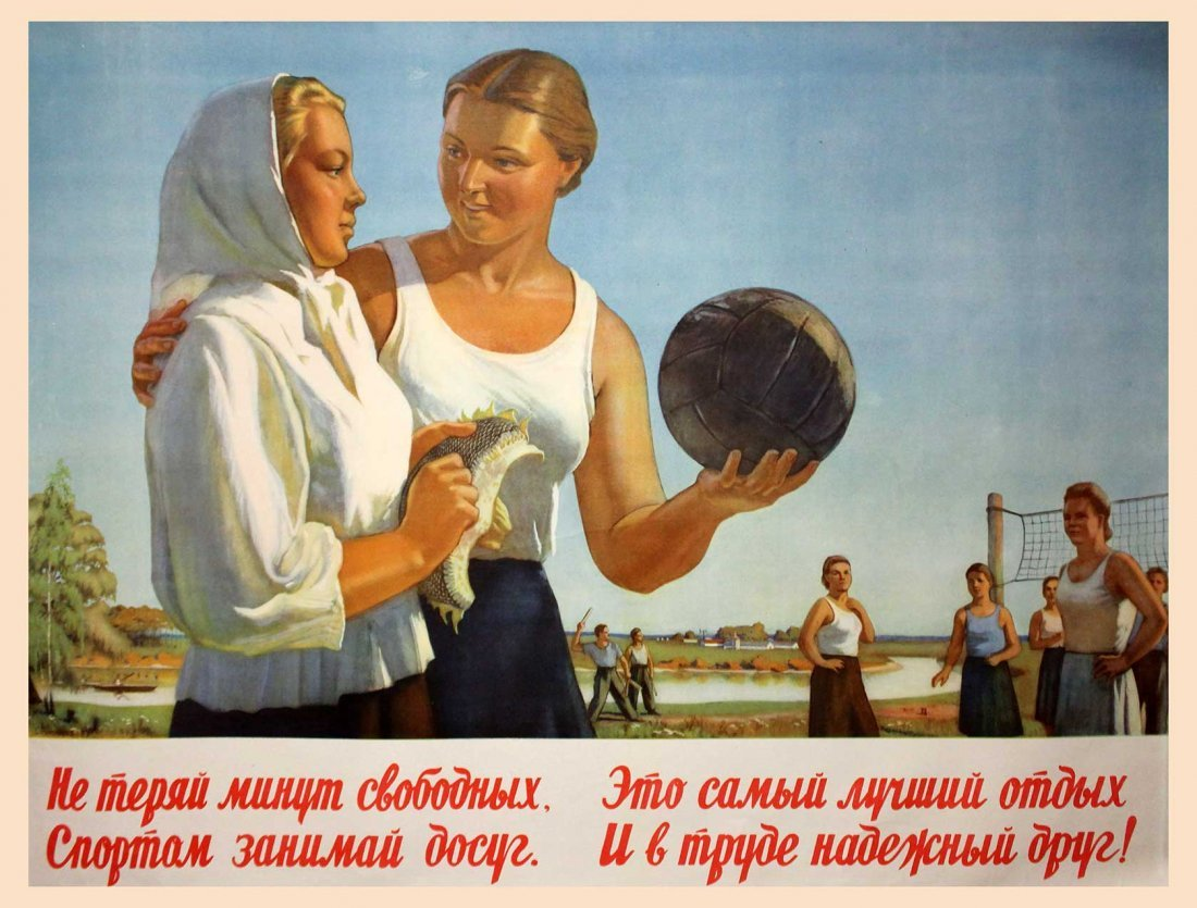 ROMANOV, S. DO SPORTS DURING LEISURE TIME! 1954