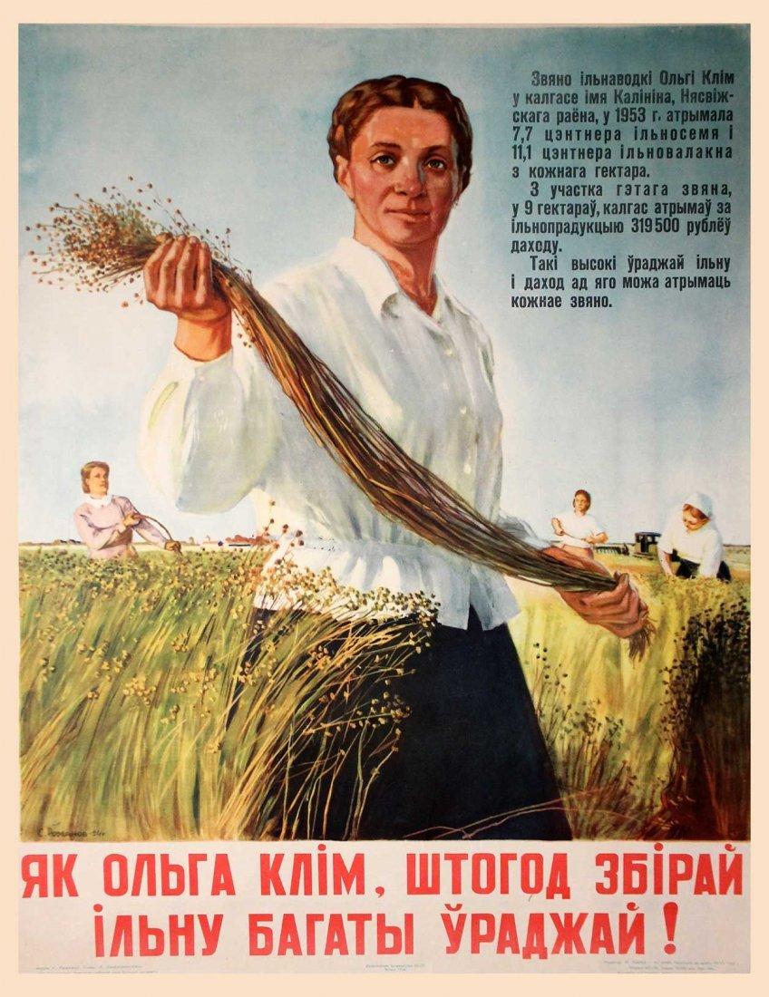 ROMANOV, S. RICH CROP OF FLAX! 1954