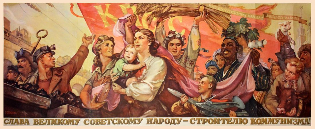 KORETSKY, V., SAVOSTYUK, O. AND USPENSKY, B. GLORY 1955