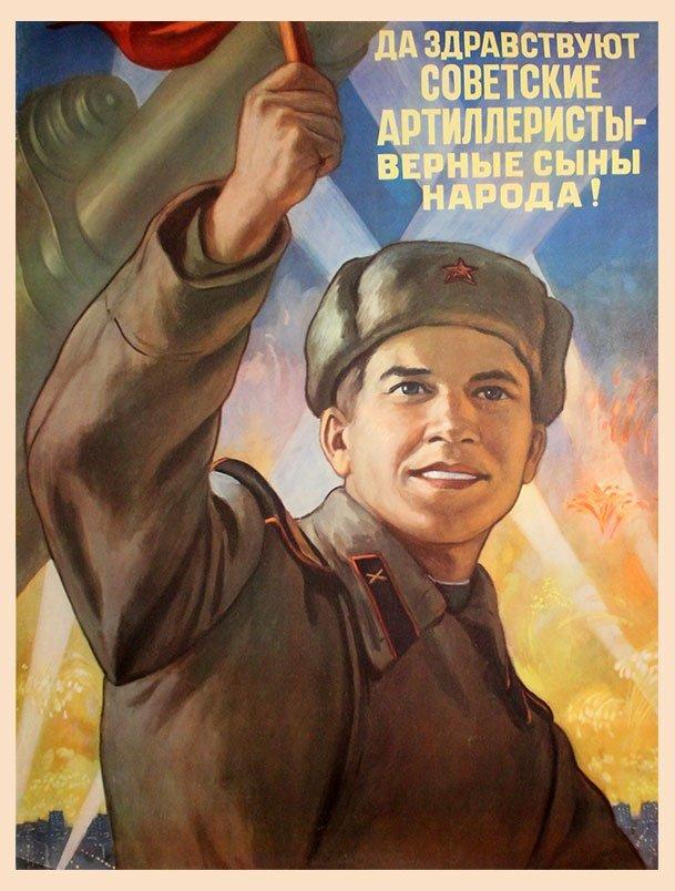 SOLOVIEV, M. LONG LIVE THE SOVIET ARTILLERYMEN, 1956