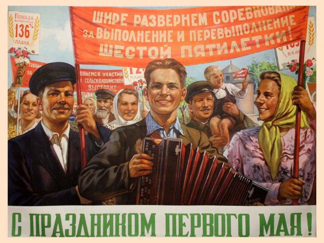 SOLOVIEV, M. CONGRATULATIONS ON THE FIRST OF MAY! 1956