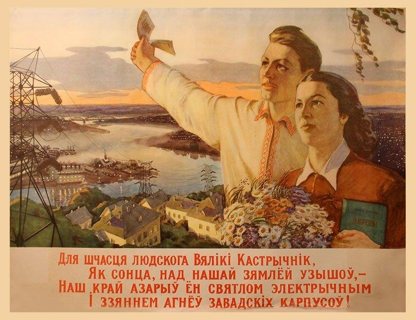ROMANOV, S. GREAT OCTOBER! 1957