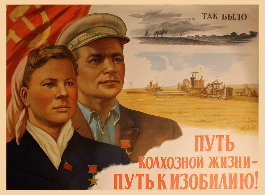 SOLOVIEV, M. THE PATH TO ABUNDANCE! 1957