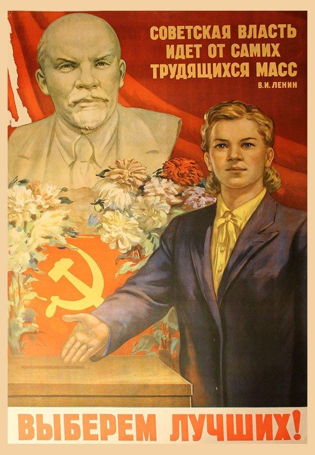 SOLOVIEV, M. LET'S CHOOSE THE BEST! 1957