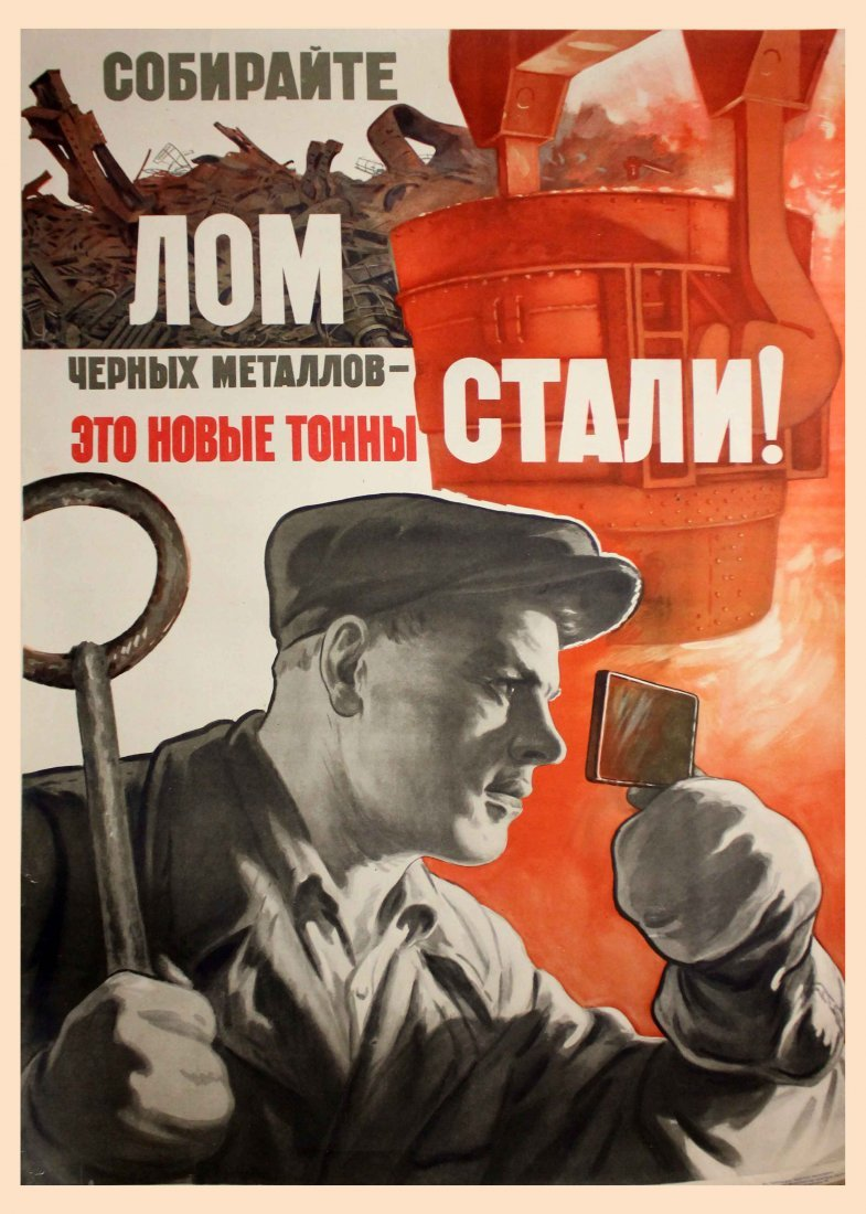 SOLOVIEV, M. COLLECT SCRAP OF FERROUS METALS, 1957