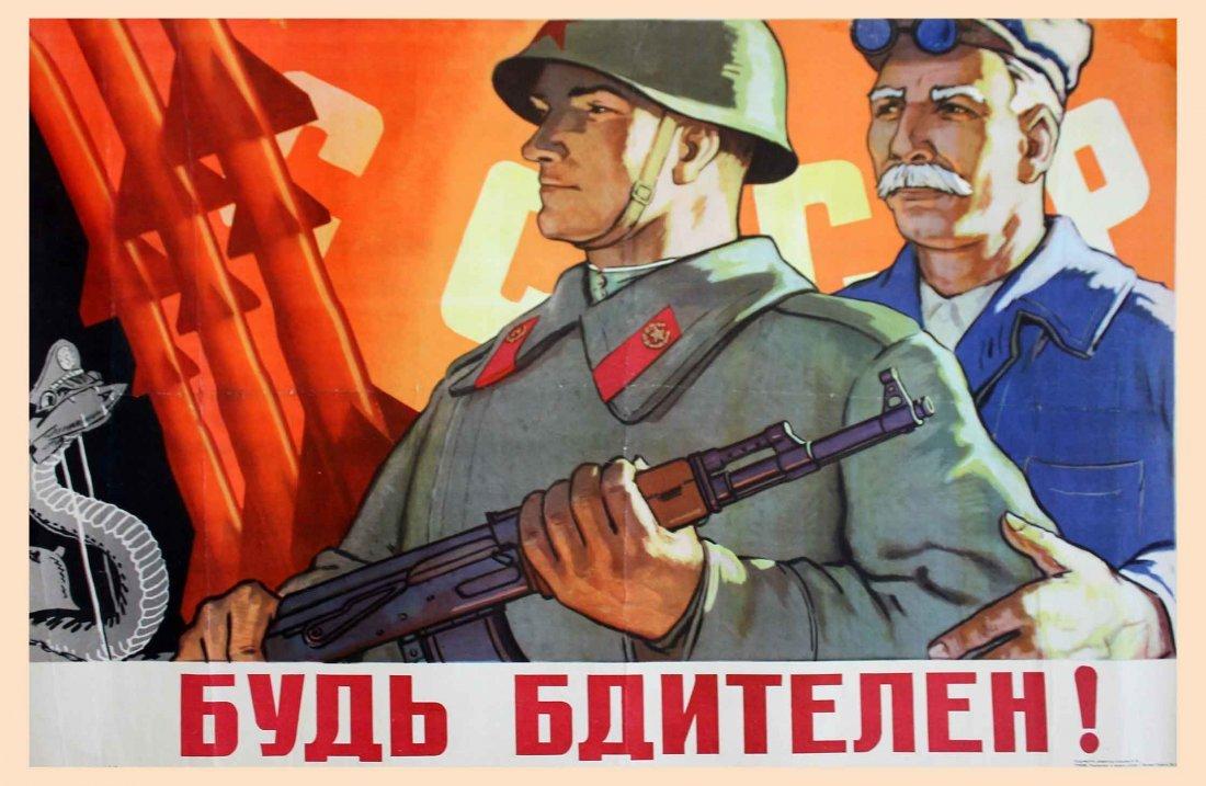 SOLOVIEV, M. BE VIGILANT, 1962