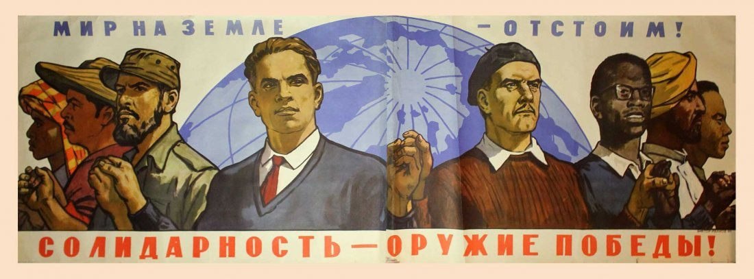 IVANOV, V. WE WILL REBUILD THE PEACE ON EARTH! 1964