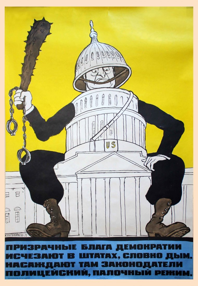 KUKRYNIKSY PHANTOM BENEFITS OF DEMOCRACY, 1971