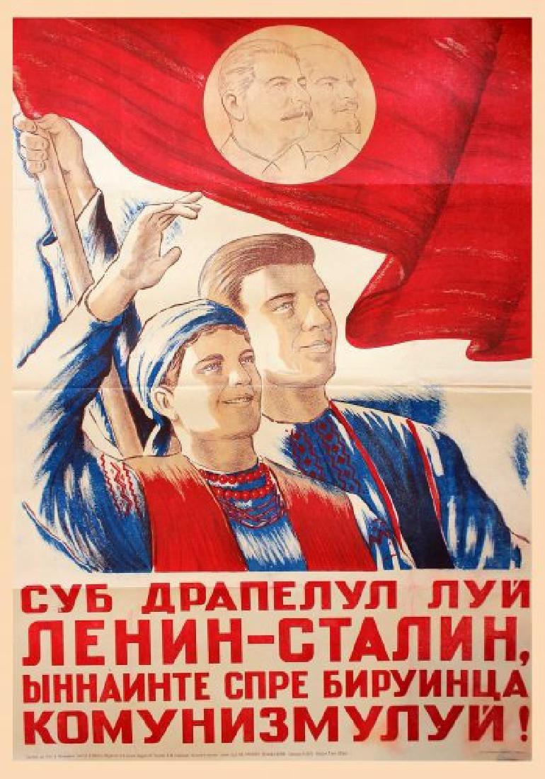 Merega, Y. Lenin - Stalin, 1948