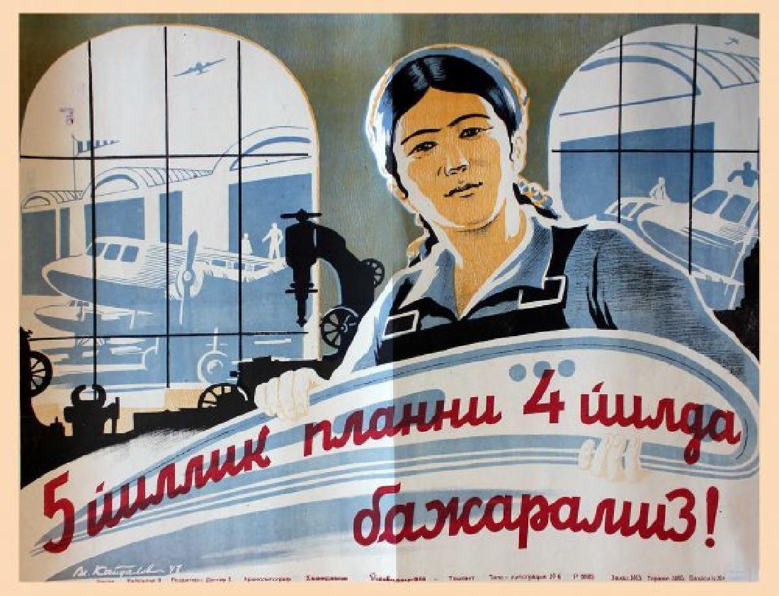 Kaidalov, V. 5 Years plan, 1948