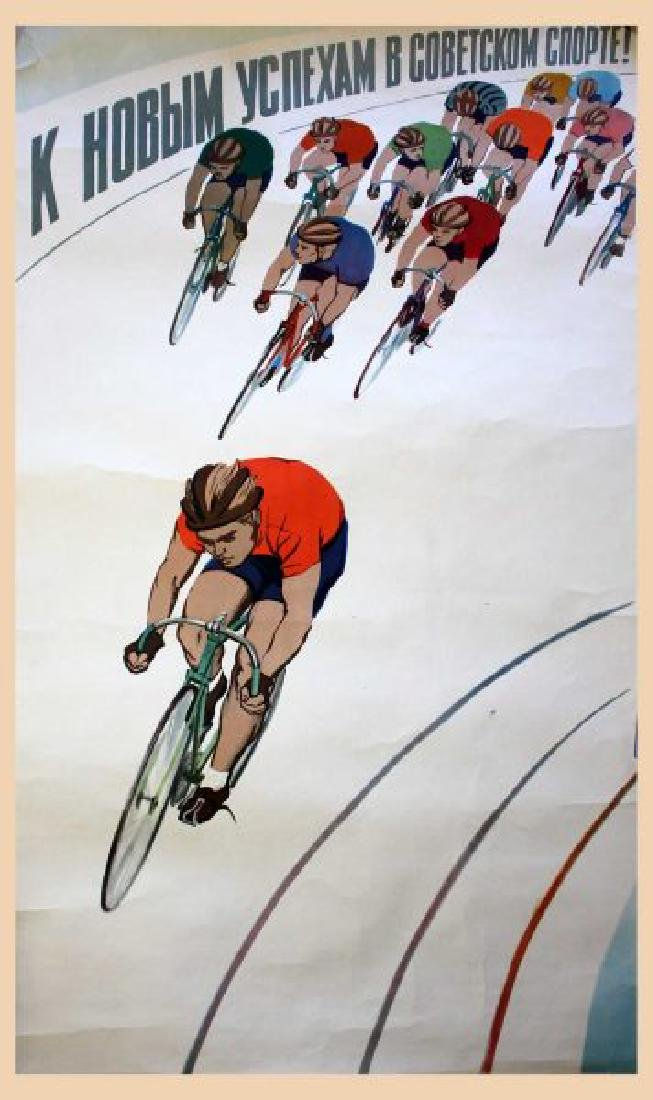 Suryaninov, R. To successes in the Soviet sport 1957