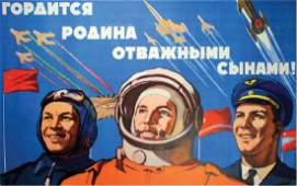 """SOLOVIEV, E. """"THE MOTHERLAND IS PROUD OF HER BRAVE"""