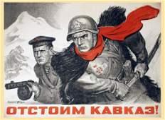 TOIDZE, I. Defend the Caucasus! 1942