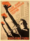 Chernomordik A. G.N.G Marx - Lenin - Stalin, 1933