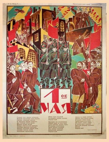 Kogout, N. May 1st, 1919