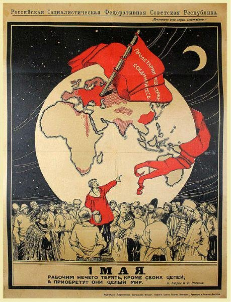 """APSIT, A. """"MAY DAY"""", 1919"""