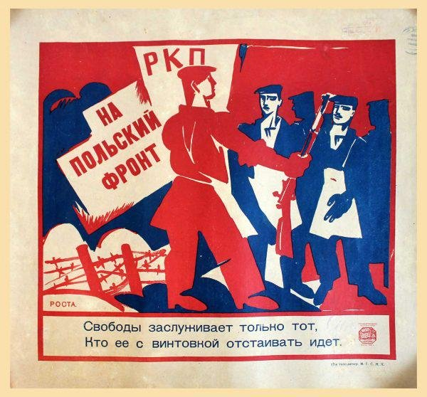 Malutin, To the Polish front! 1920