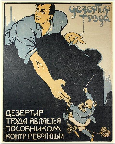 ANONYMOUS ARTIST. A Labor Deserter, 1920
