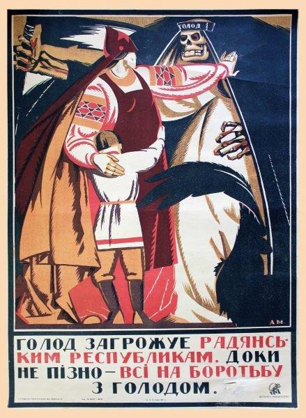 Marenkov A. Famine threatens soviet republics, 1921