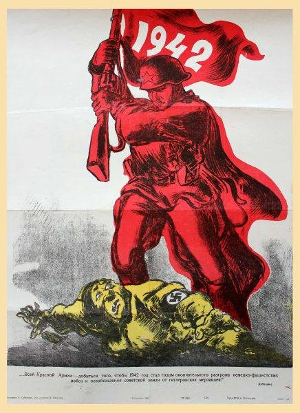Saifullin R, To the entire Red Army, 1942