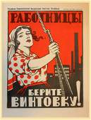 BRODATY, L. Women Workers, take the rifle! 1920