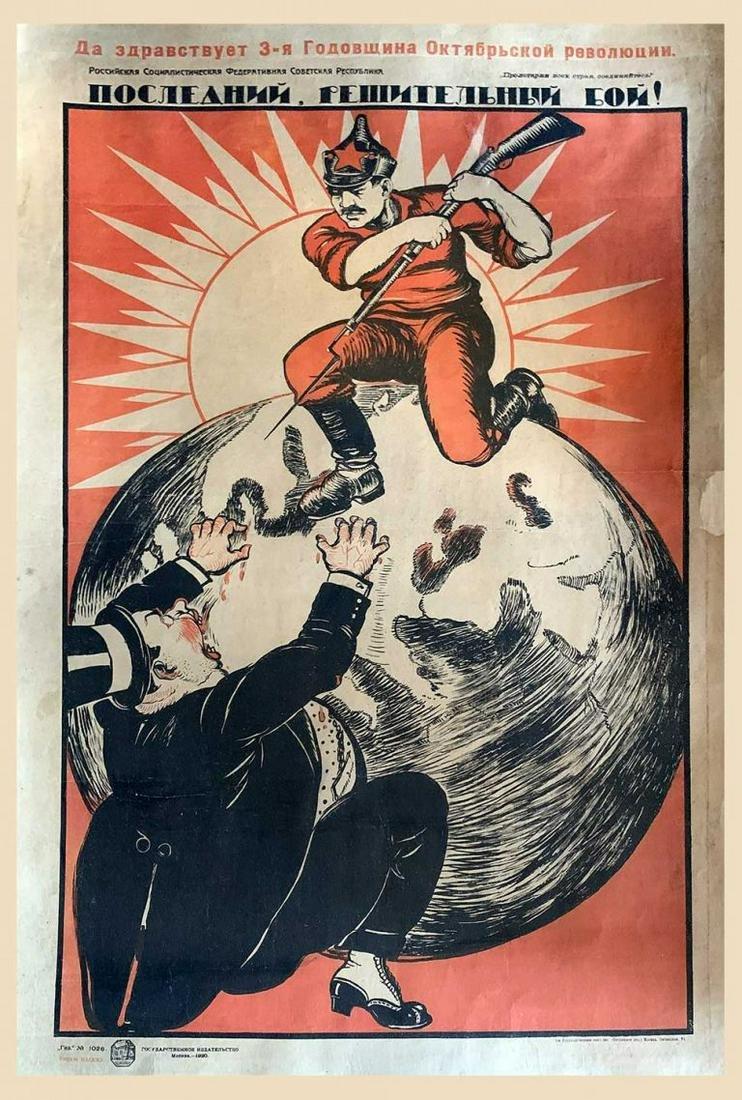 MOOR, D. Last decisive battle. 1920