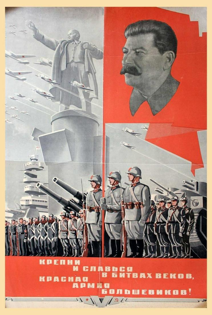 Yang I, Red Army of the Bolsheviks, 1940