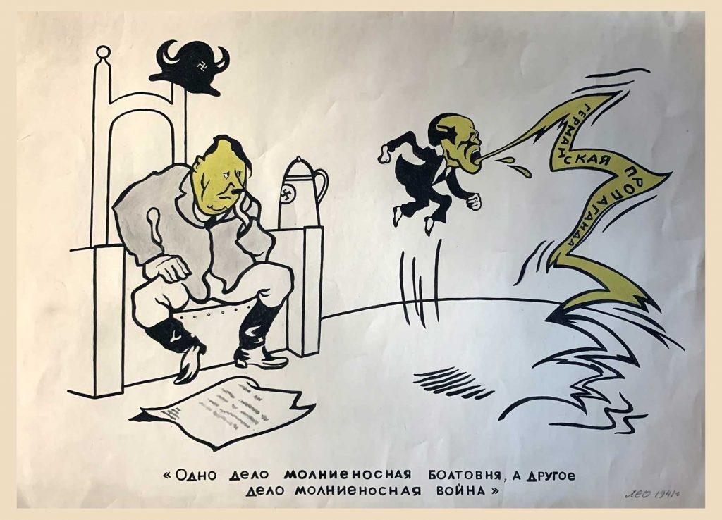 Leo B. German propaganda ( maquette ) 1941