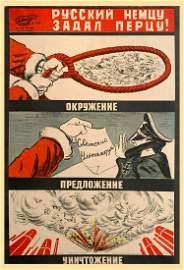 "ASTAPOV, I. AND KURDOV, V. ""Russians gave hell to"