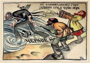 Kochergin, N. To the capitalist of the mountain, 1919
