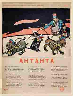 DENI, V. Antanta. 1919