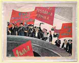 ANONYMOUS ARTIST May 1 is a holiday for all workers!