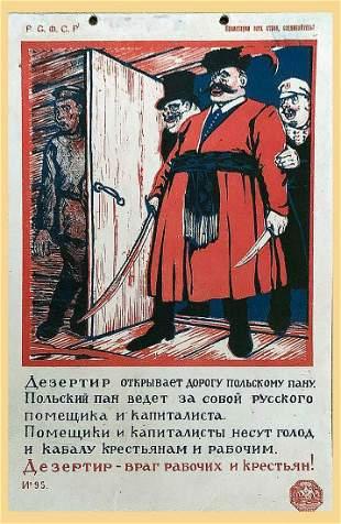 Abramov, M. The deserter is the enemy. 1920